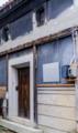 [美術][SEL35F1.8OSS]村田 仁 カエルの国会,人の町(となりの人びと)