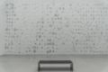 [SEL1670ZF4.0][美術] 豊田市美術館