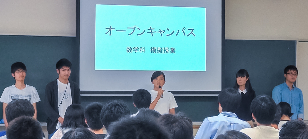 f:id:okiraku894:20160723100051j:plain:w500