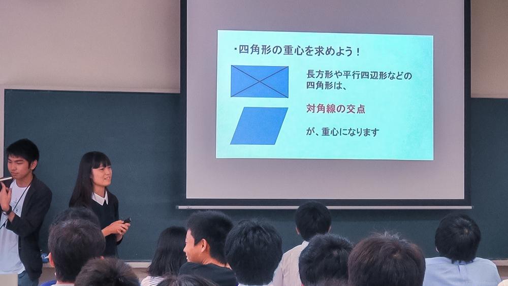 f:id:okiraku894:20160723100510j:plain:w500