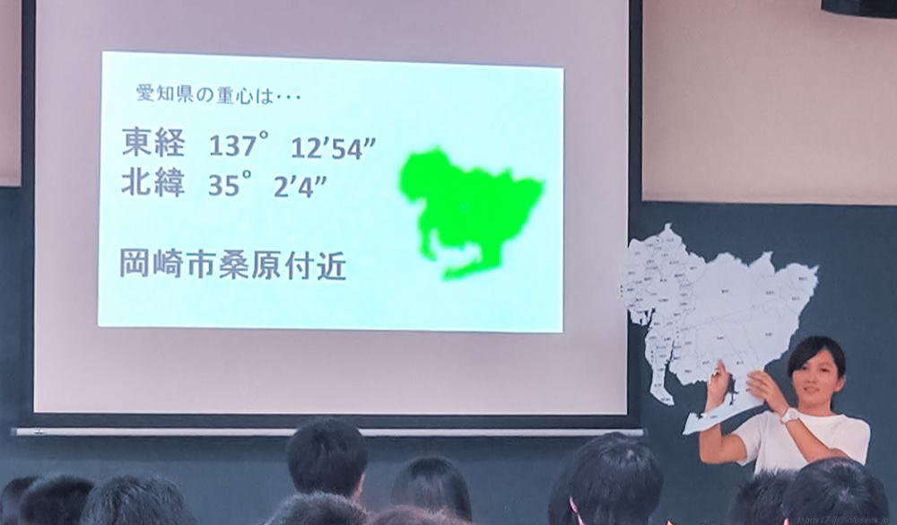 f:id:okiraku894:20160723102757j:plain:w500