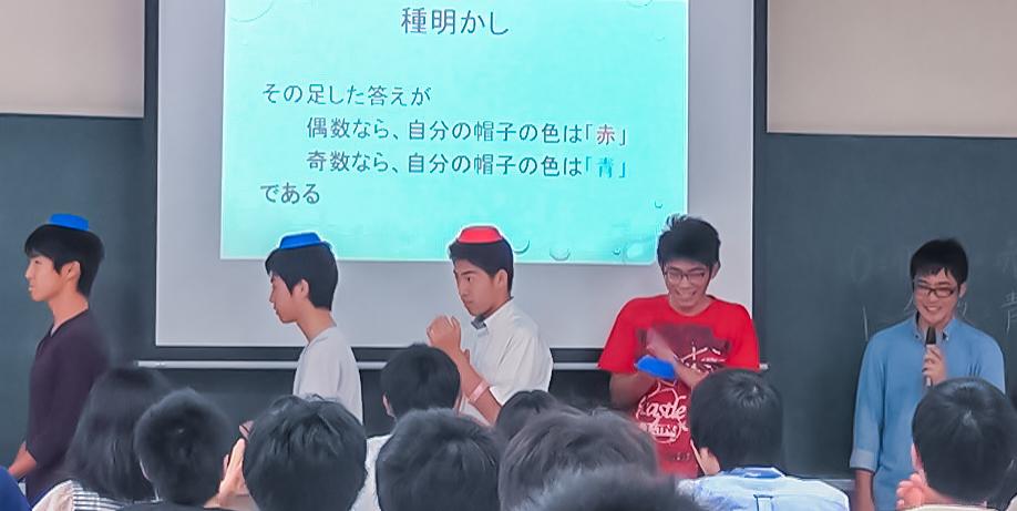 f:id:okiraku894:20160723105802j:plain:w500