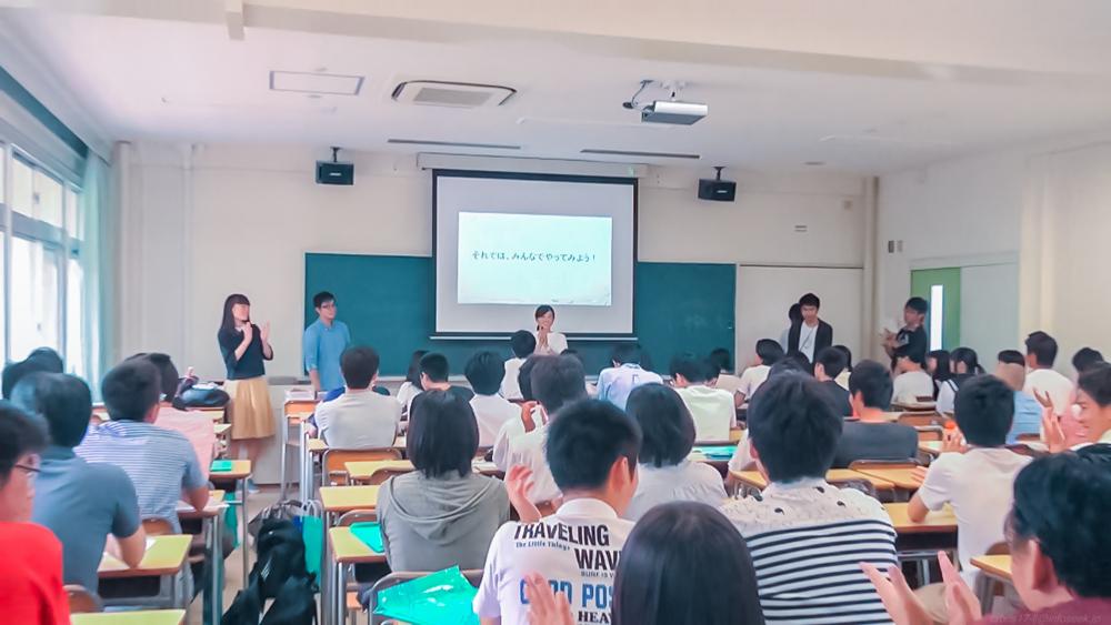 f:id:okiraku894:20160723110057j:plain:w500
