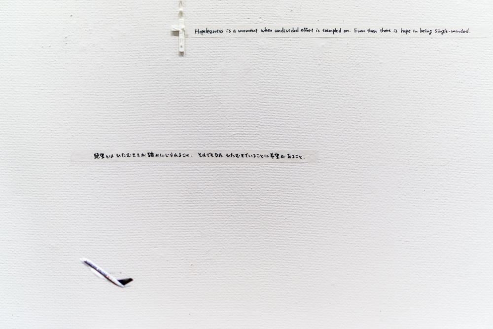 f:id:okiraku894:20160820150059j:plain