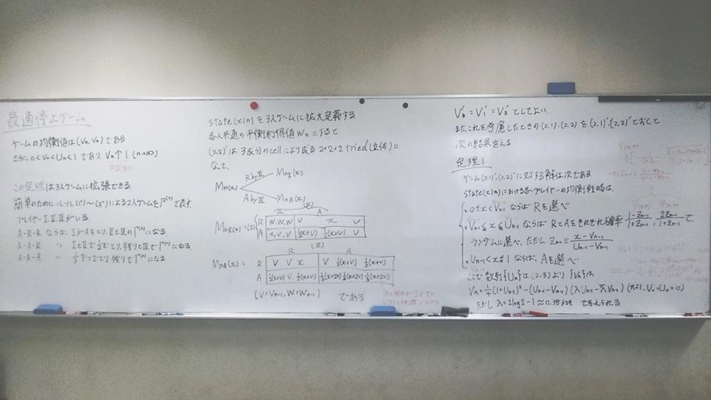 f:id:okiraku894:20160923122635j:plain