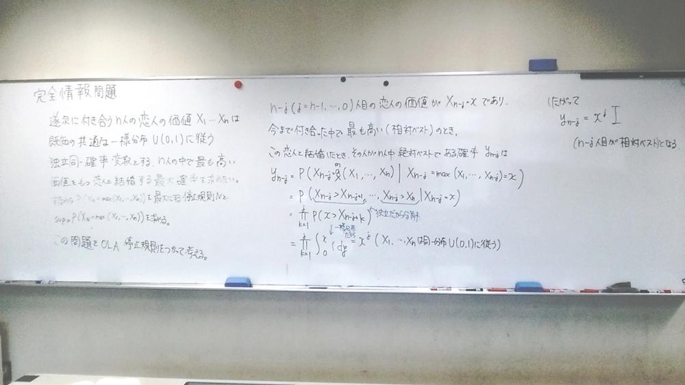 f:id:okiraku894:20161003154344j:plain