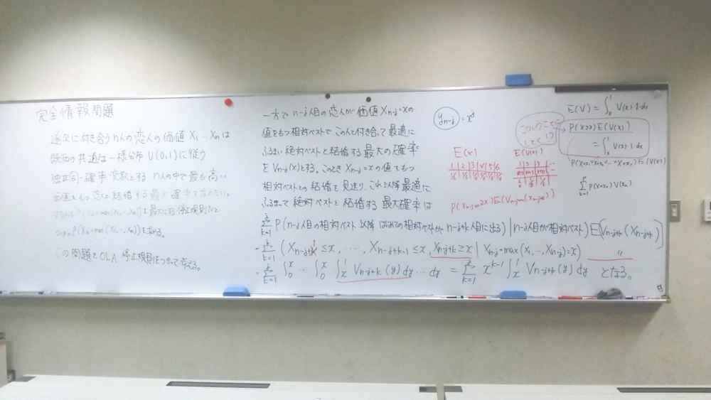 f:id:okiraku894:20161003173422j:plain