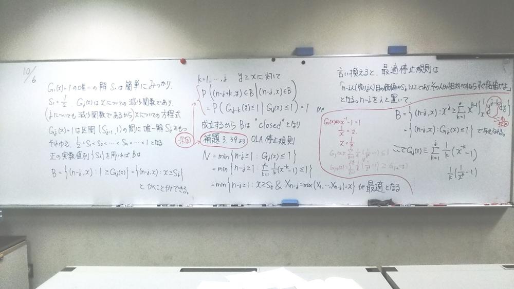 f:id:okiraku894:20161006173337j:plain