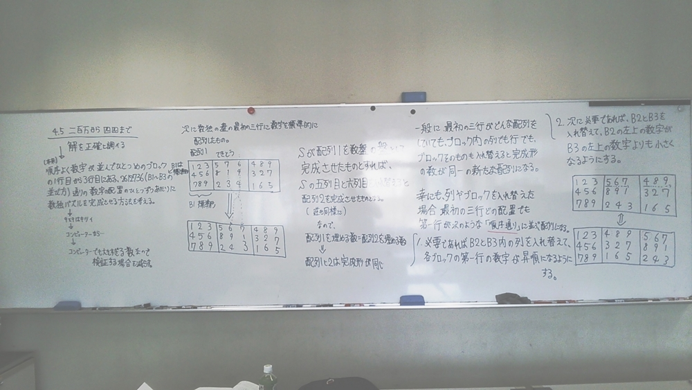 f:id:okiraku894:20161013114217j:plain