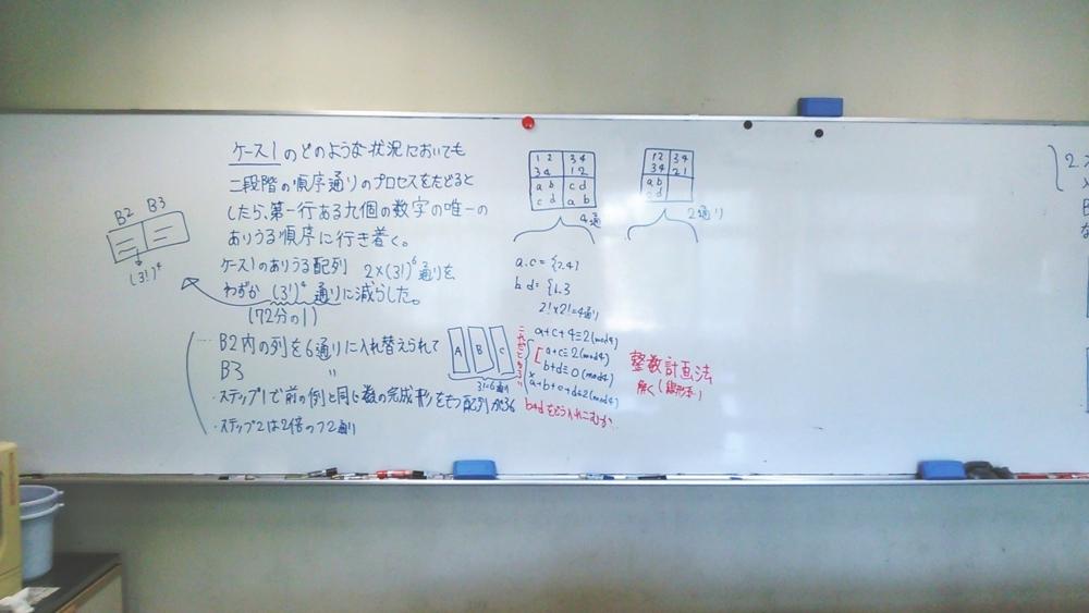 f:id:okiraku894:20161013122540j:plain