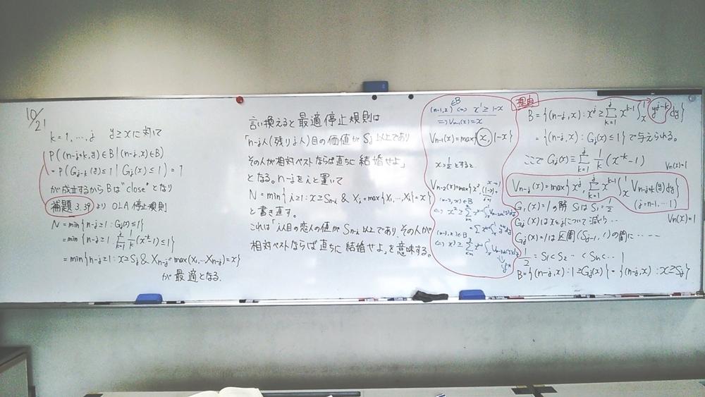 f:id:okiraku894:20161021142254j:plain