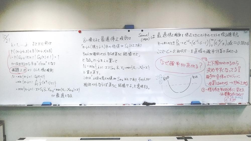 f:id:okiraku894:20161021154738j:plain