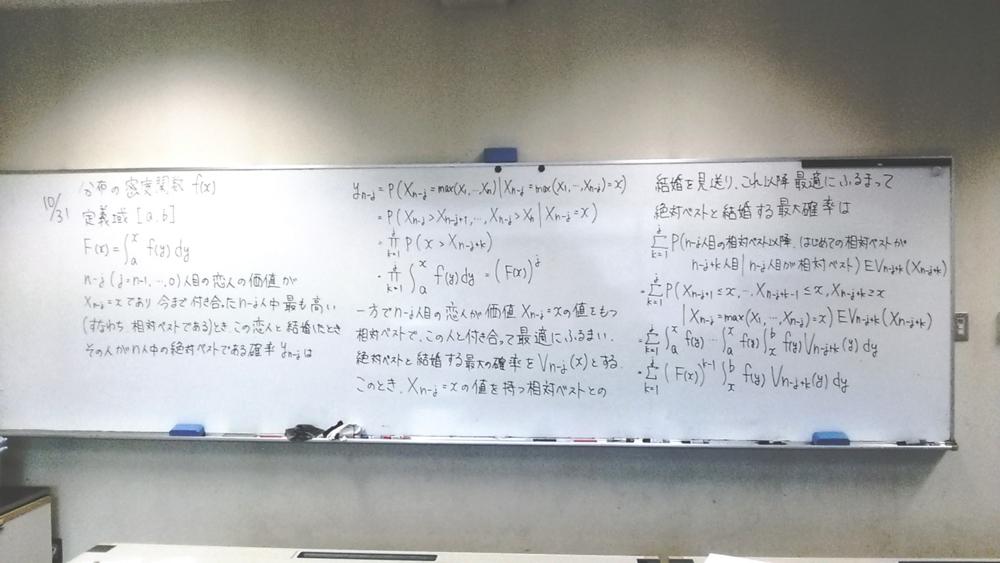 f:id:okiraku894:20161031162236j:plain