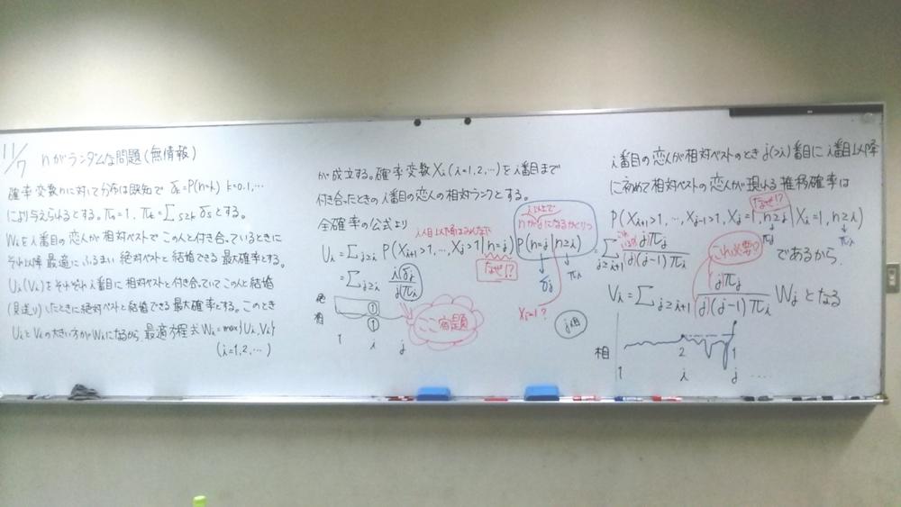 f:id:okiraku894:20161107165337j:plain