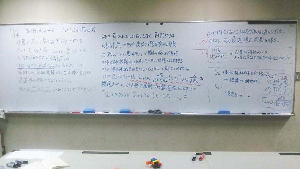 f:id:okiraku894:20161114161503j:plain