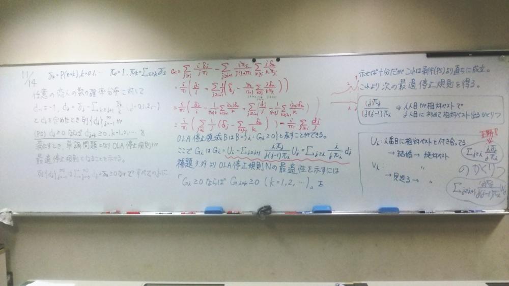 f:id:okiraku894:20161114164554j:plain