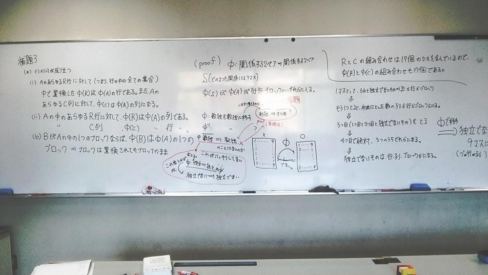 f:id:okiraku894:20161118152222j:plain