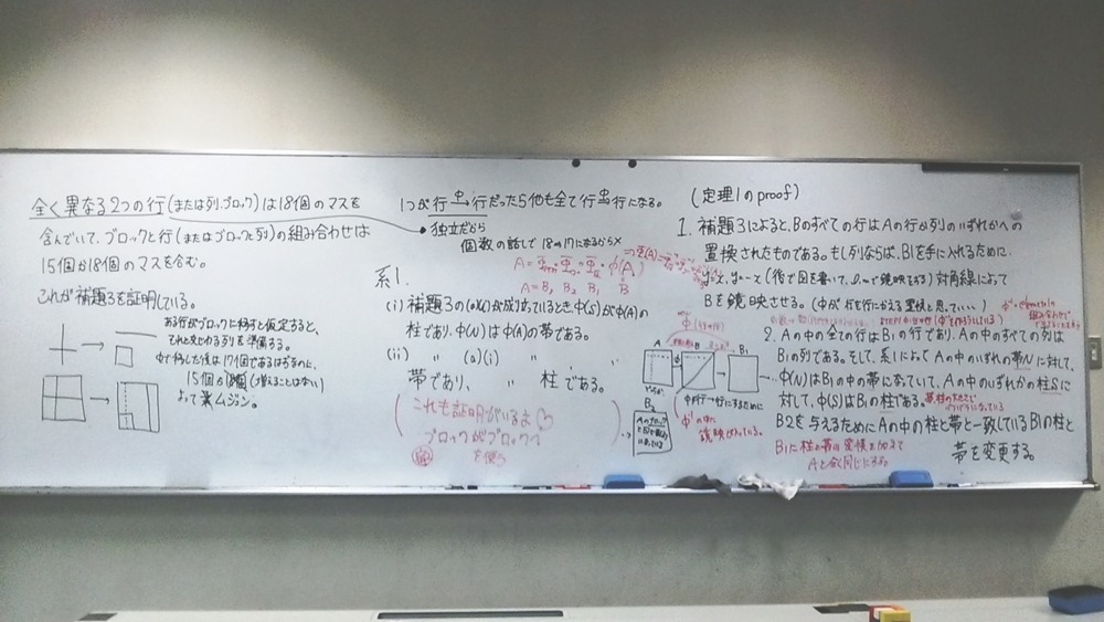 f:id:okiraku894:20161118162807j:plain