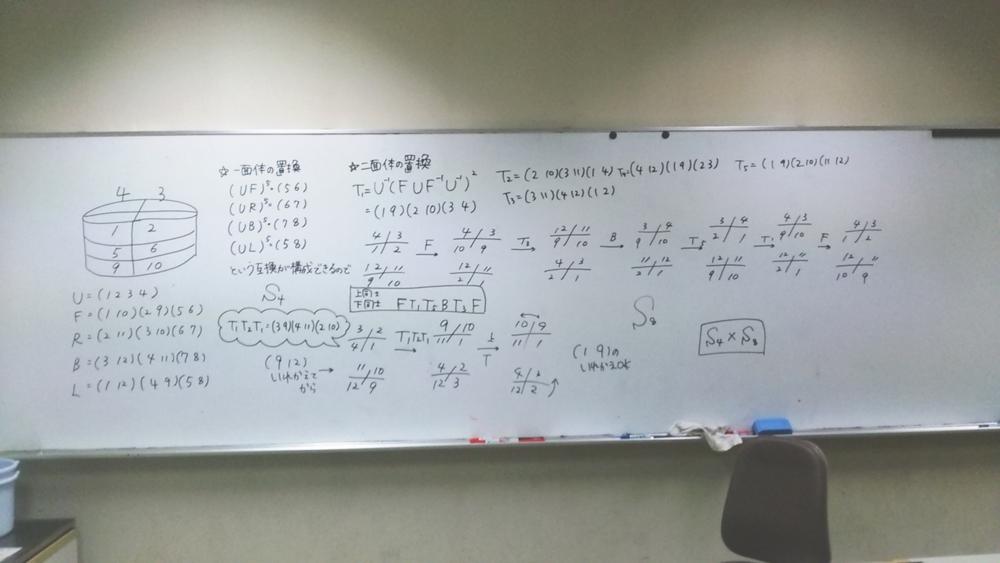 f:id:okiraku894:20161118171025j:plain