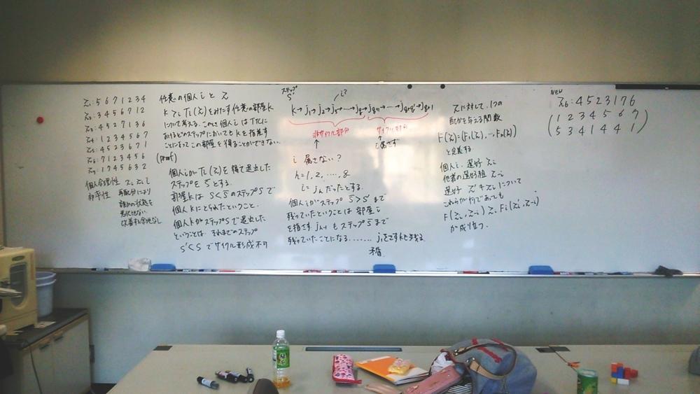 f:id:okiraku894:20161124145514j:plain