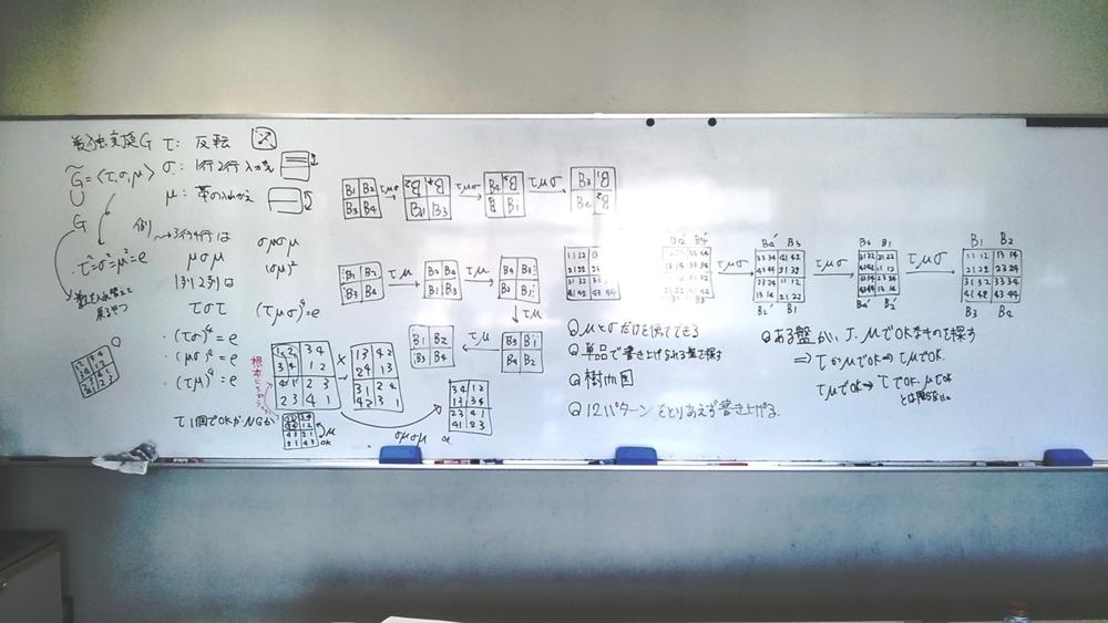 f:id:okiraku894:20161202135629j:plain