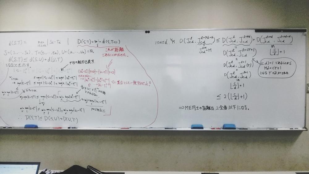 f:id:okiraku894:20161220152938j:plain
