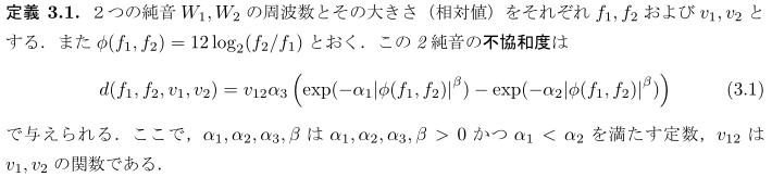 f:id:okiraku894:20170129104409p:plain
