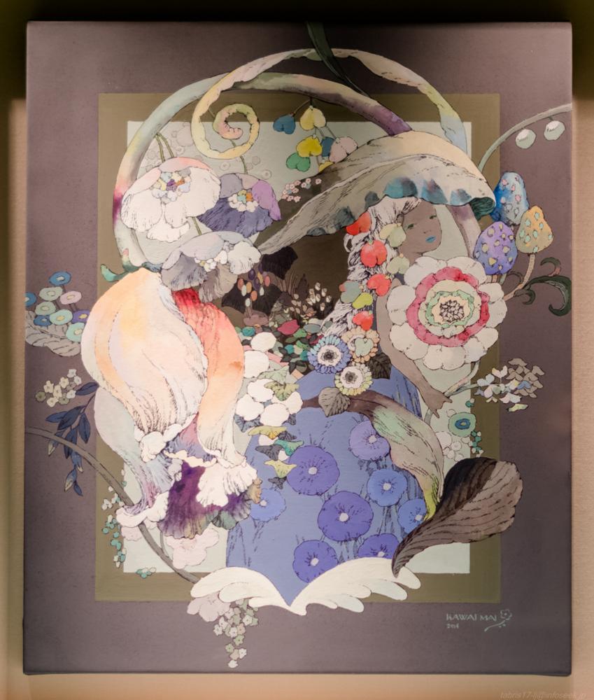 f:id:okiraku894:20170218111458j:plain