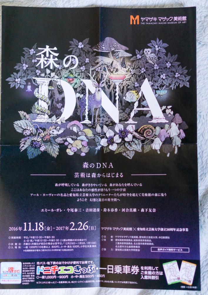 f:id:okiraku894:20170219083251j:plain:w300
