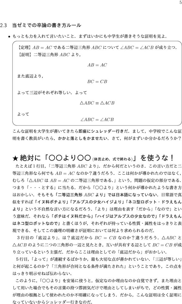 f:id:okiraku894:20170307170502p:plain