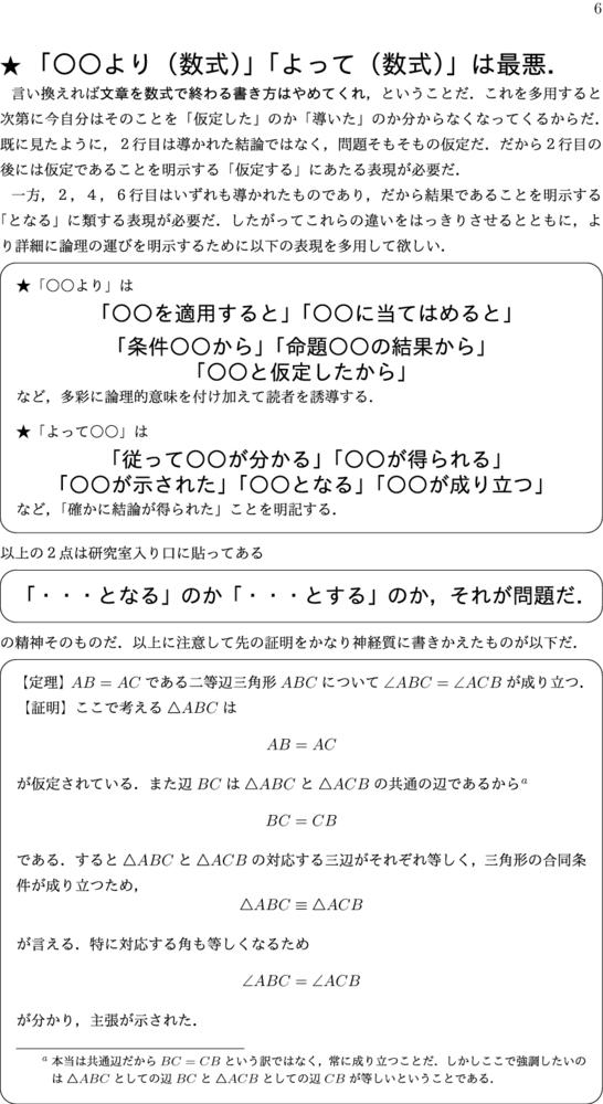 f:id:okiraku894:20170307170503p:plain