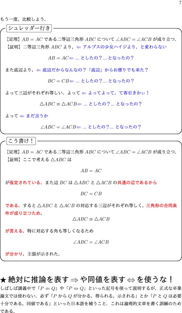 f:id:okiraku894:20170307170504p:plain