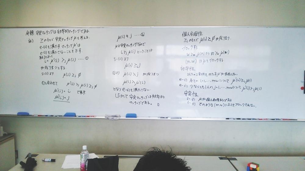 f:id:okiraku894:20170407120820j:plain
