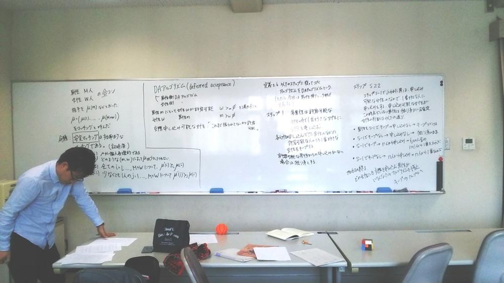 f:id:okiraku894:20170414115236j:plain