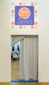 [SEL1670ZF4.0][美術][Art Award IN THE CUBE2017]水無瀬 翔:DEMO DEPO イン・ザ・キューブ支店