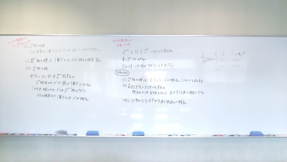 f:id:okiraku894:20170926121016j:plain
