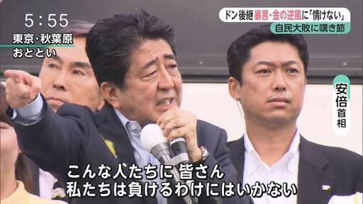f:id:okiraku894:20170930100140j:plain
