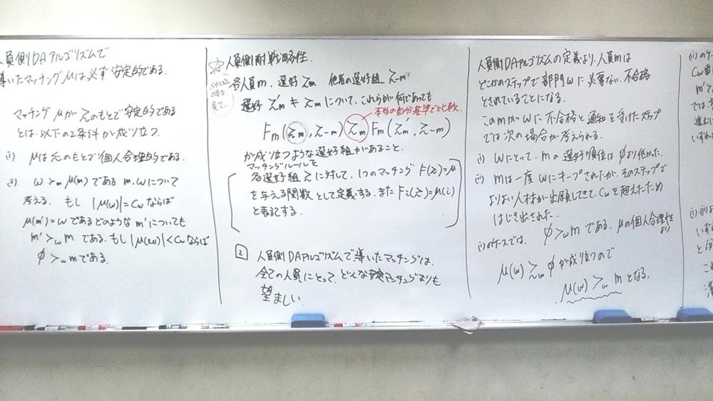 f:id:okiraku894:20171002140302j:plain