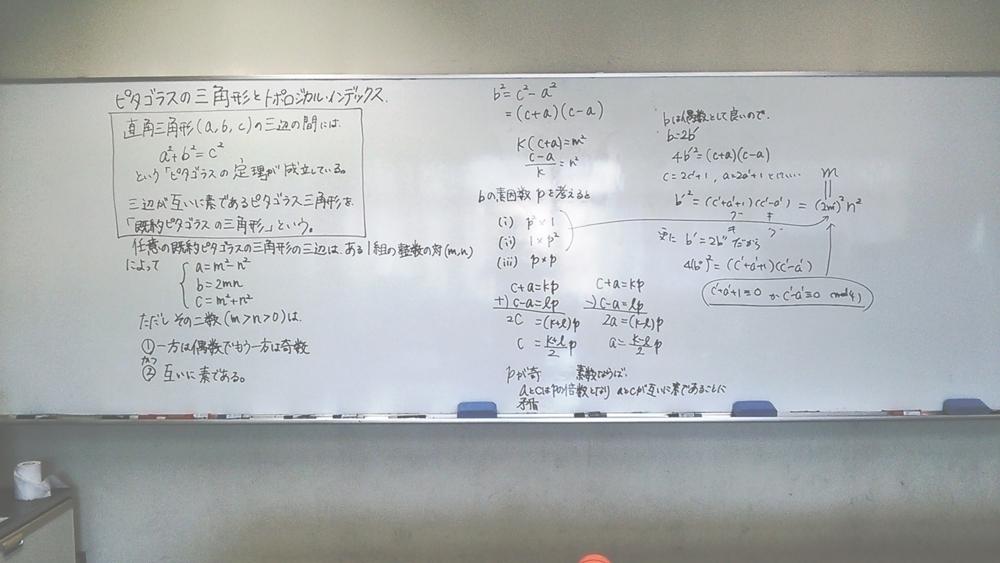f:id:okiraku894:20171012135259j:plain