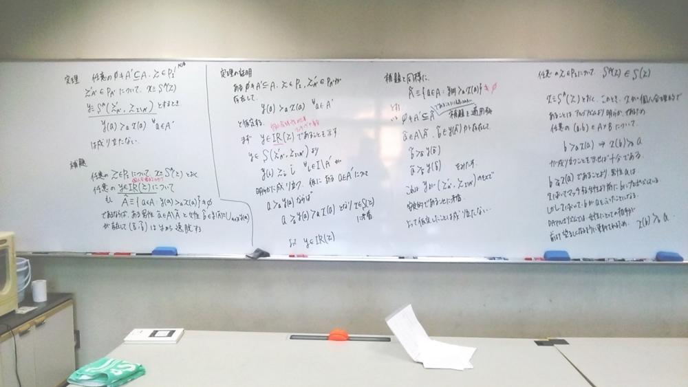 f:id:okiraku894:20171030162357j:plain