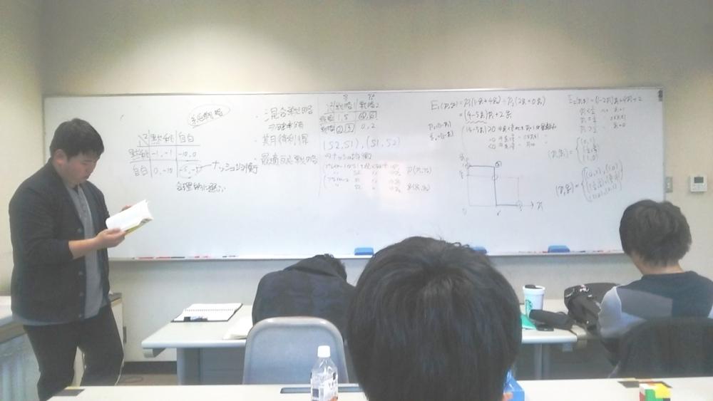 f:id:okiraku894:20171116160826j:plain