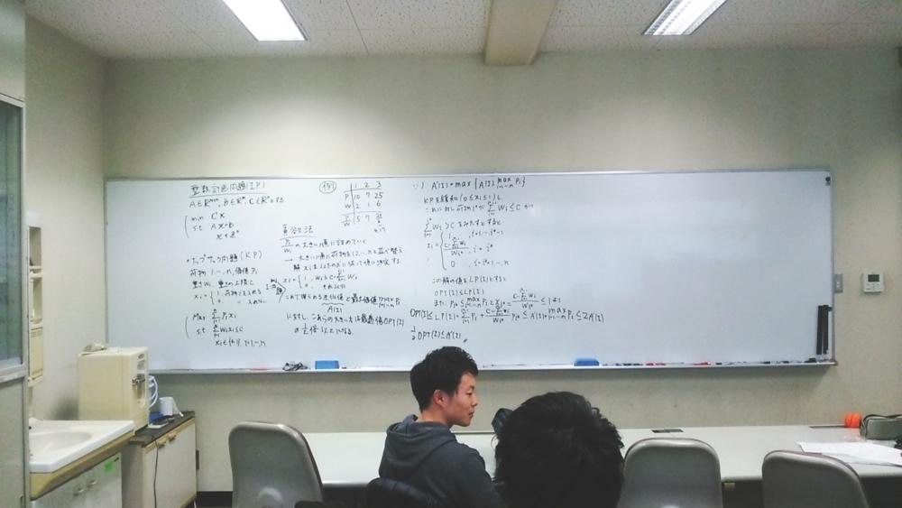 f:id:okiraku894:20171214152453j:plain