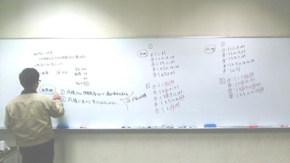 f:id:okiraku894:20171218163233j:plain