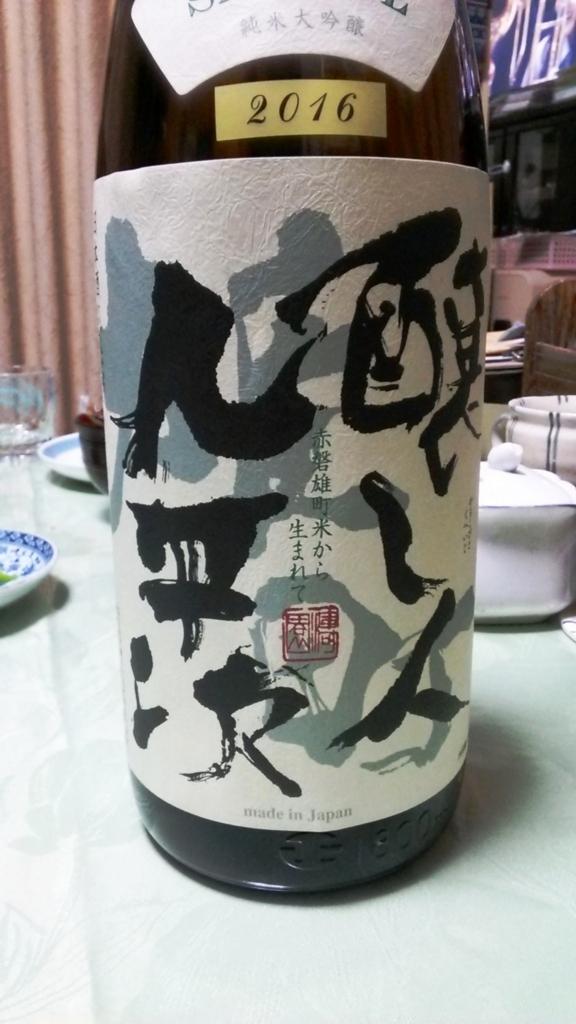 f:id:okiraku894:20171231175422j:plain:w500