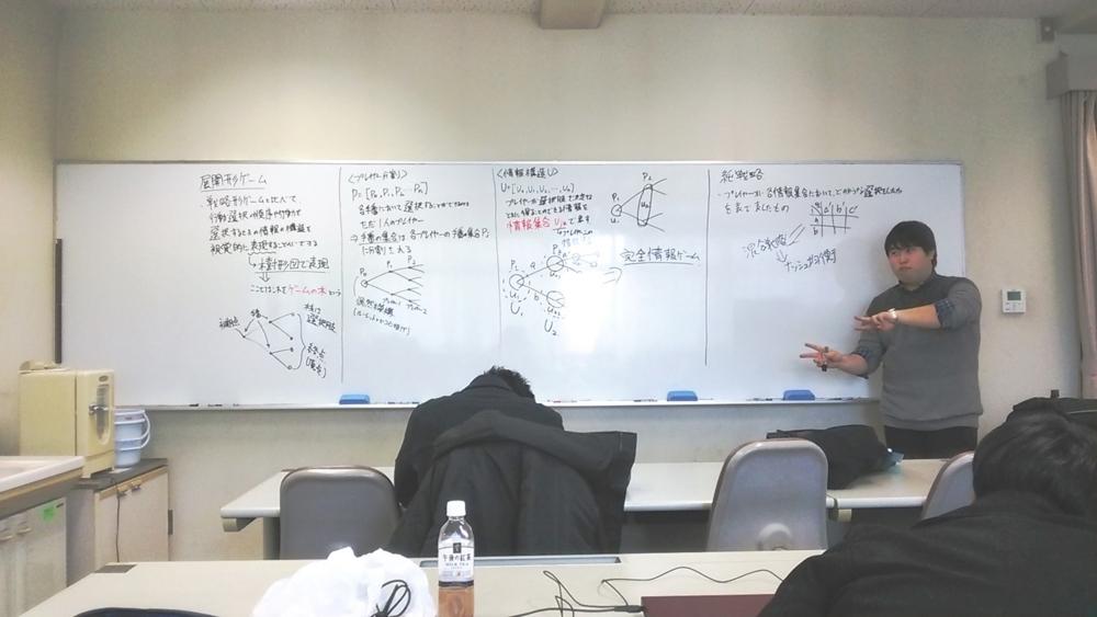 f:id:okiraku894:20180125133926j:plain