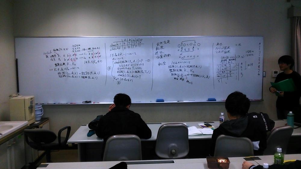 f:id:okiraku894:20180208135242j:plain