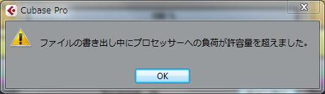 f:id:okiraku894:20180317024940p:image