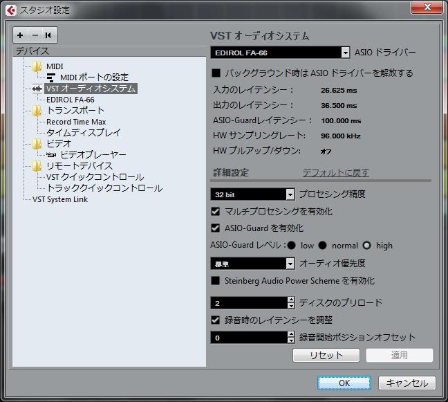 f:id:okiraku894:20180318074421p:image