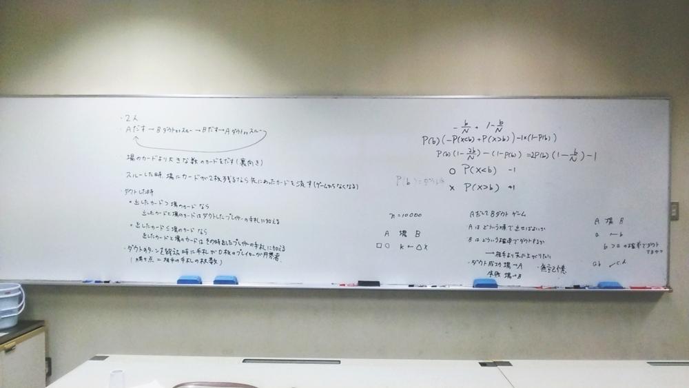 f:id:okiraku894:20180608172442j:plain