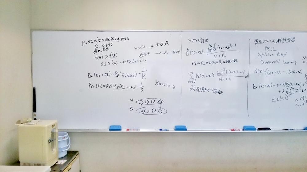 f:id:okiraku894:20180628124914j:plain